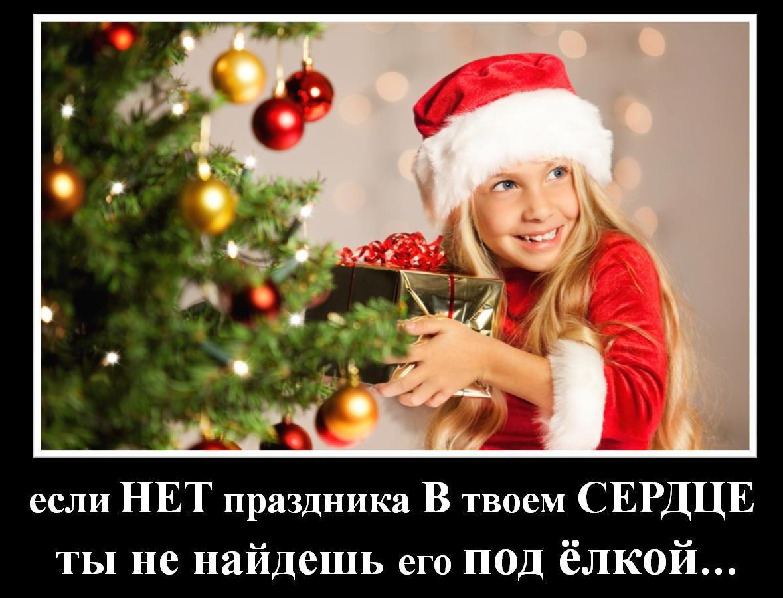 Новый год картинки со статусом